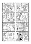 4koma bisharp blissey comic gallade gardevoir highres mienshao no_humans pokemon pokemon_(creature) registeel sougetsu_(yosinoya35)
