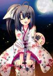 1girl ;d absurdres bag black_eyes black_hair cat fan full_moon highres japanese_clothes kimono moon night night_sky nishimata_aoi ootori_naru open_mouth oretachi_ni_tsubasa_wa_nai scan side_ponytail sky smile tagme wink