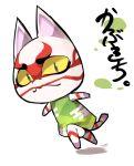 3: cat character_name doubutsu_no_mori kabukichi_(doubutsu_no_mori) petagon