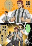 antonio_lopez comic kaburagi_t_kotetsu kashiwa_(kishiro) suspenders tiger_&_bunny translation_request