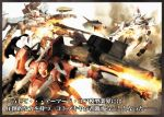 armored_core armored_core_brave_new_world battle blade cg flying group gun mecha