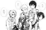 1girl 3boys annie_leonhardt belt bertholt_fubar carrying collarbone eren_jaeger kidnapping long_sleeves monochrome multiple_boys open_mouth reiner_braun shingeki_no_kyojin short_hair sweatdrop translation_request uniform