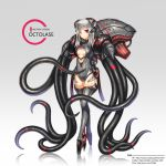 1girl center_opening gia highres original red_eyes silver_hair tentacles thigh-highs