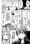 asuna_(sao) comic heathcliff kirito monochrome rioshi sword_art_online translation_request yuuki_asuna