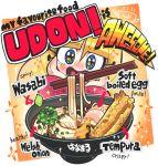 1girl blonde_hair blue_eyes blush bowl chopsticks egg eyelashes food gashi-gashi hands_on_own_face happy original sayaka-chan_(gashi-gashi) spring_onion tempura udon wasabi