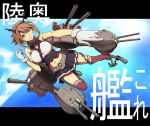 1girl anchor bare_shoulders blush breasts brown_hair chain gloves green_eyes kantai_collection large_breasts midriff mutsu_(kantai_collection) navel personification pointing red_legwear sami_(object_dump) short_hair skirt solo thigh-highs white_gloves