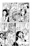 comic jean_pierre_polnareff jojo_no_kimyou_na_bouken joseph_joestar kuujou_joutarou monochrome nipple_tweak rionsan steely_dan translation_request