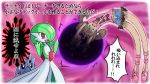 1girl brown_hair character_request commentary_request gardevoir green_eyes pokemoa pokemon pokemon_(creature) pokemon_(game) pokemon_xy pupitar red_eyes sweatdrop tagme translation_request
