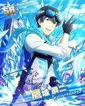 black_hair blue_eyes character_name idolmaster idolmaster_side-m jacket short_hair smile takajou_kyouji