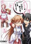 1boy 3girls asuna_(sao) bibi breastplate crying kirito lisbeth multiple_girls pointing silica standing sword_art_online translation_request yuuki_asuna