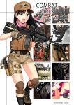 1girl assault_rifle gun highres m4_carbine mecha_to_identify rifle trigger_discipline tsurui weapon