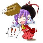 blush_stickers box chibi coin cosplay donation_box hakurei_reimu hakurei_reimu_(cosplay) hat ichimi nagae_iku o_o purple_hair short_hair solo touhou tripping