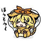 >_< animal_costume blonde_hair chibi costume fang lowres tiger_costume tiger_print toramaru_shou touhou x3 yanagi_(artist)