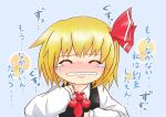 blonde_hair face hair_ribbon ribbon rumia short_hair solo tears touhou translated viva!!