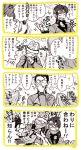 3boys 4koma comic glasses hat inaba_masao multiple_boys nanjou_kei open_mouth persona persona_1 shouting tenchi11 translation_request uesugi_hidehiko