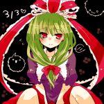 1girl blush bow front_ponytail green_hair hair_bow hair_ribbon kagiyama_hina long_hair looking_at_viewer lowres ribbon smile takamura touhou