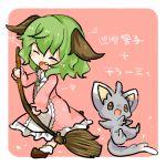 1girl animal_ears broom character_name closed_eyes green_hair kasodani_kyouko lowres minccino open_mouth pink_background pokemon pokemon_(creature) short_hair simple_background smile takamura touhou