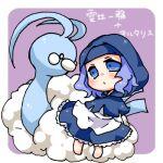 1girl altaria kumoi_ichirin lowres pokemon pokemon_(creature) purple_background short_hair simple_background takamura touhou