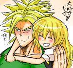 1boy 1girl blonde_hair blush broly crossover dora_v_nu dragon_ball dragon_ball_z green_eyes happy highres hug kirisame_marisa puffy_sleeves shirt smile spiky_hair super_saiyan sweatdrop touhou translation_request