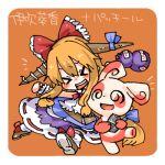 >_< 1girl bow character_name chibi closed_eyes horns ibuki_suika long_hair lowres open_mouth orange_background pokemon pokemon_(creature) simple_background spinda takamura touhou