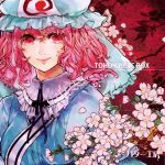 1girl absurdres bow cd cherry_blossoms hat highres lips looking_at_viewer mob_cap petals pink_hair red_eyes saigyouji_yuyuko scan short_hair smile solo text touhou triangular_headpiece xero