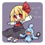 1girl ^_^ blonde_hair character_name chibi closed_eyes looking_at_viewer lowres open_mouth outstretched_arms pokemon pokemon_(creature) red_eyes rumia short_hair simple_background smile takamura touhou wynaut