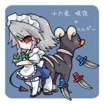 1girl blue_background character_name chibi houndoom izayoi_sakuya knife looking_at_viewer lowres maid_headdress pokemon pokemon_(creature) red_eyes simple_background takamura touhou