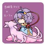 1girl character_name chibi closed_eyes espeon heart komeiji_satori lowres pokemon pokemon_(creature) purple_background purple_hair short_hair simple_background takamura tears third_eye touhou