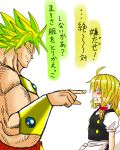 1boy 1girl absurdres aura blonde_hair blush bracelet broly crossover dora_v_nu dragon_ball dragon_ball_z earrings highres jewelry kirisame_marisa muscle necklace puffy_sleeves red_ribbon ribbon simple_background smile spiky_hair super_saiyan touhou translated white_background yellow_eyes