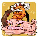 character_name chibi landorus lowres no_humans pokemon pokemon_(creature) simple_background takamura touhou unzan