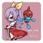 1girl character_name chibi long_hair lowres pokemon pokemon_(creature) porygon-z purple_hair simple_background sword takamura touhou watatsuki_no_yorihime weapon