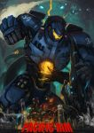 battle cherno_alpha clenched_hand crimson_typhoon gipsy_danger glowing highres hp23 kaijuu knifehead mecha monster no_humans oldschool pacific_rim science_fiction striker_eureka super_robot
