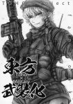 1girl absurdres assault_rifle beret braid cover cover_page explosive gloves grenade gun hand_on_hip hat highres imizu_(nitro_unknown) izayoi_sakuya load_bearing_vest m4_carbine m67 military monochrome operator rifle scan scarf short_hair short_shorts shorts smile solo touhou trigger_discipline twin_braids weapon