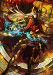 1boy armor blonde_hair copyright_request hat horn ishida_mitsunari_(sengoku_musou) kyouka_hatori lightning long_hair red_eyes scroll smile solo sword weapon