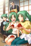 1boy 3girls apron clothes_around_waist drink eating fan food fruit green_eyes green_hair half_updo higurashi_no_naku_koro_ni iced_tea izumi_natsuka jacket_around_waist japanese_clothes jeans kasai_tatsuyoshi kimono long_hair mother_and_daughter multiple_girls open_mouth plate ponytail short_sleeves siblings sisters sitting skirt sleeveless sliding_doors sonozaki_akane sonozaki_mion sonozaki_shion spitting sweatdrop t-shirt tray twins veranda watermelon wink
