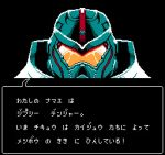 black_background choufu_shimin fake_screenshot gipsy_danger head looking_at_viewer mecha pacific_rim parody pixel_art robot simple_background speech_bubble talking you're_doing_it_wrong