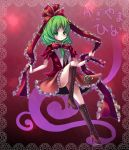 boots green_eyes green_hair hair_ribbon high_heels highres kagiyama_hina ribbon shiitake shiitake_(artist) shoes short_hair solo touhou