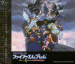 blue_hair fire_emblem fire_emblem_mystery_of_the_emblem linda_(fire_emblem_mystery_of_the_emblem) marth sword