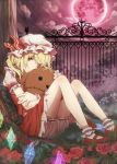 1girl ankle_socks blonde_hair bloomers button_eyes clouds flandre_scarlet flower frown full_moon grass hat hat_ribbon head_rest iron_bars knees_up looking_at_viewer mary_janes mob_cap moon nae_(artist) night night_sky object_hug puffy_short_sleeves puffy_sleeves reclining red_eyes red_moon red_rose ribbon rose shoes short_hair short_sleeves side_ponytail skirt skirt_set sky solo stuffed_animal stuffed_toy stuffing teddy_bear touhou tree underwear wings wrist_cuffs