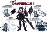 1girl @_@ anger_vein belt black_hair boots casing_ejection censored chainsaw crossed_arms dragon empty_eyes fingerless_gloves gloves hair_over_one_eye hetza_(hellshock) kantai_collection personification sharp_teeth shell_casing short_hair solo sword tenryuu_(kantai_collection) thumbs_down turret weapon yellow_eyes