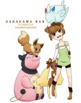 1girl :3 ^_^ ahoge animal_on_head bare_shoulders bike_shorts blush boots brown_eyes brown_hair character_name closed_eyes commentary eevee eeveelution_project gloves hair_ribbon hanakawa_ran leg_grab looking_at_viewer loony_bear lopunny miltank open_mouth original pigeon-toed pink_eyes pokemon pokemon_(creature) pokemon_breeder_(pokemon) ribbon short_hair short_twintails simple_background sitting smile standing togekiss twintails white_background