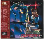 akiman amuro_ray cd_cover core_fighter cover digital_media_player earphones earth gundam haro highres ipod mecha mobile_suit_gundam photo planet rx-78-2 space uniform yasuda_akira