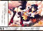 1girl absurdres black_hair black_legwear black_wings camera character_name clouds crease fan feathers flying frilled_skirt frills hat highres japanese_clothes leaf looking_at_viewer maple_leaf pom_pom_(clothes) red_eyes ribbon sandals scan shameimaru_aya shirokitsune shirt short_hair skirt smile socks solo text tokin_hat touhou traditional_clothes white_shirt wings wink