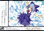 1girl absurdres barefoot blue_dress blue_eyes blue_hair bow bowtie character_name cirno crease dress fang hair_ribbon highres ice ice_wings looking_at_viewer open_mouth outstretched_arms puffy_sleeves ribbon scan shirokitsune shirt short_hair short_sleeves smile solo text touhou white_shirt wings