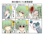 blood blood_on_face blood_writing cirno crying daiyousei dying_message eyeball grin inasa_orange smile tagme tears touhou yandere