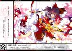 1girl absurdres armpits ascot bow brown_hair character_name crease detached_sleeves frilled_skirt frills hair_ornament hair_ribbon hair_tubes hakurei_reimu highres japanese_clothes long_hair long_skirt miko obi petals red_eyes ribbon scan shirokitsune skirt smile solo text touhou traditional_clothes