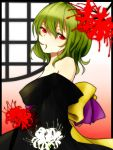 1girl alternate_costume bare_shoulders flower frame green_hair hair_in_mouth highres japanese_clothes kazami_yuuka kimono looking_at_viewer off_shoulder red_eyes sash shironeko_yuuki solo spider_lily touhou