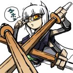 1girl adjusting_glasses extra_arms general_grievous glasses long_hair o_imotarou payot school_uniform semi-rimless_glasses serafuku shinai slit_pupils solo star_wars sword triple_wielding under-rim_glasses weapon white_hair yellow_eyes