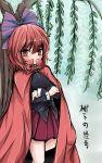 1girl blush bow cape red_eyes redhead satorichan sekibanki short_hair touhou willow