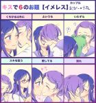 2girls blue_hair chart cheek_kiss closed_eyes couple dokidoki!_precure face hair_kiss happy hishikawa_rikka kenzaki_makoto kiss kiss_chart long_hair multiple_girls negom precure purple_hair school_uniform short_hair simple_background smile stuffed_animal stuffed_frog stuffed_toy tears white_background wince yuri